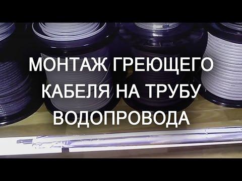 Какая труба для теплого пола лучше? Обзор рынка трубы из сшитого полиэтилена. Часть 3.из YouTube · Длительность: 8 мин53 с