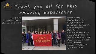 2017 week 48 Leerlingen Goudse Waarden in China