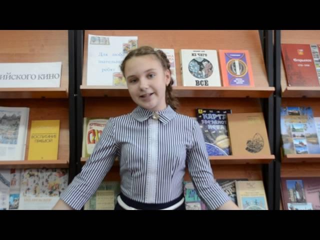 Изображение предпросмотра прочтения – ДарьяМельникова читает произведение «Детство» И.А.Бунина