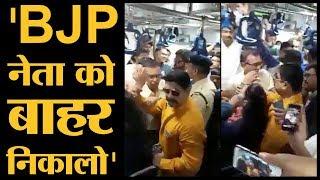 जानिए सच्चाई, क्या ट्रेन में बच्ची होने की वजह से BJP नेता को पब्लिक ने उतार दिया | The Lallantop