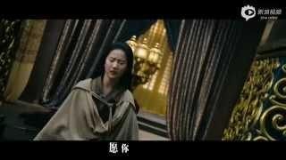 劉亦菲[2014.08.11]四大名捕3主題曲《無情》MV