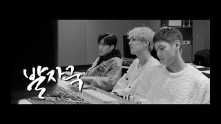 ▶ for more information artist : 제업, 이상, 웅재 song 발자국 lyrics by composed 웅재,d.tale arranged d.tale,웅재 mixing 장영환 mastering director ...