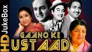 Gaano Ke Ustaad | Kishore, Rafi, Asha, Lata, Mukesh | गानों के उस्ताद | किशोर, रफ़ी, आशा, लता, मुकेश