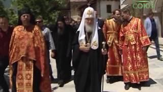 Святейший Патриарх Кирилл посетил скит Ксилургу на Афоне
