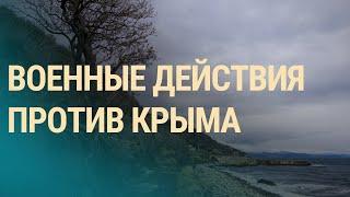 Кремль пугает армией США | ВЕЧЕР | 14.04.21
