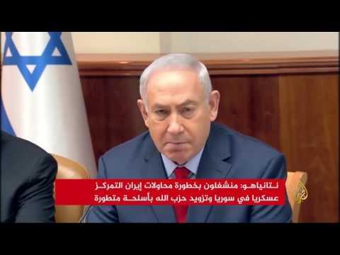 غارات إسرائيل على سوريا.. رسائل لعدة أطراف  - نشر قبل 28 دقيقة