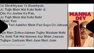 Aye Meri Zohra Jabeen ( Waqt ) Free karaoke with lyrics by Hawwa -
