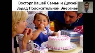 Алексей Моисеев. Как приготовить вкусный красивый торт к Новому году для семьи и на заказ!