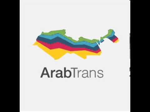 Prof. Haerpfer and Ms Kizilova (ArabTrans project) interviewed by Radio Tunis