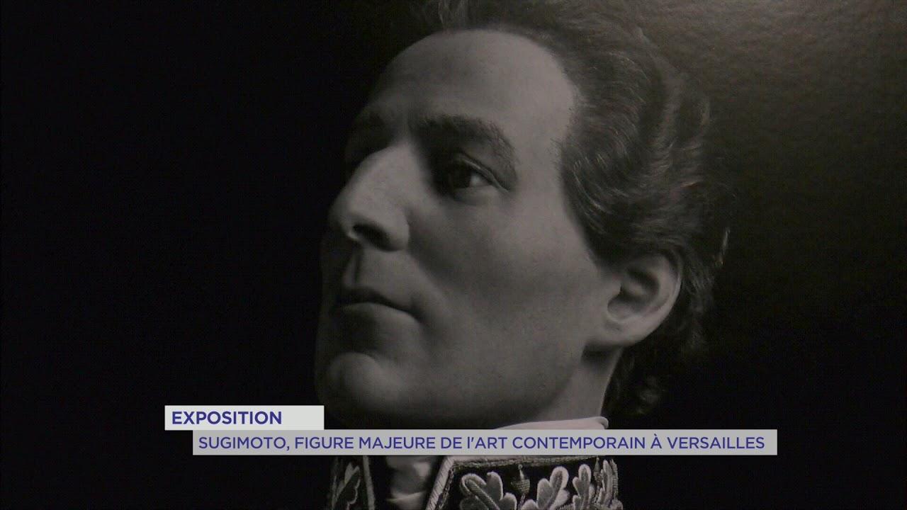 Exposition : Sugimoto, figure majeure de l'art contemporain à Versailles !