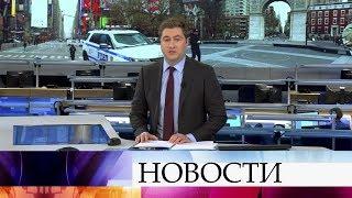Выпуск новостей в 10:00 от 28.03.2020
