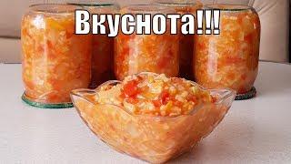 Сказать что этот салат вкусный-ничего не сказать!Courgettes with rice!!