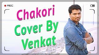 Download Hindi Video Songs - AR Rahman | Chakori | Saahasam Swaasaga Saagipo | Venkat | Rasaali | Lyric Video