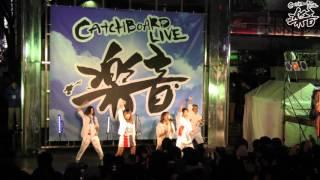 2016年1月30日(土) 新宿ステーションスクエアにて開催されました「Catch...