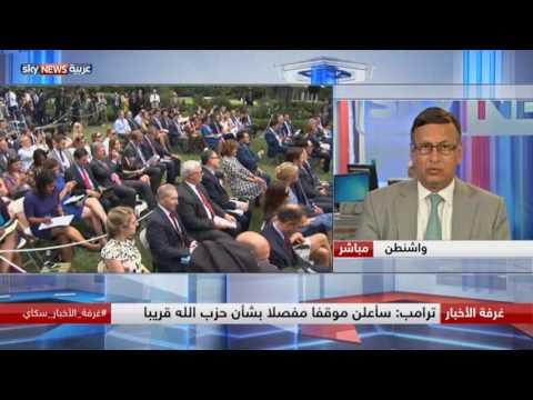 لبنان في عين ترامب  - نشر قبل 5 ساعة