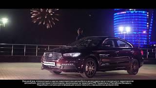 Lifan Murman 820 в Краснодаре у официального дилера АВТО ДЛЯ ВАС