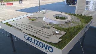 На Камчатке дан старт строительству нового аэровокзального комплекса