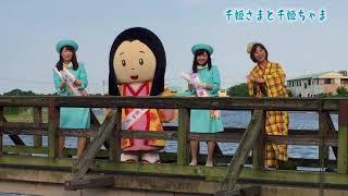 茨城県の名所と名物「納豆」をPRソング「ねばねば音頭」。この度、常総...