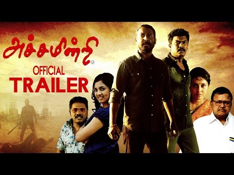Achamindri Official Trailer | Vijay...
