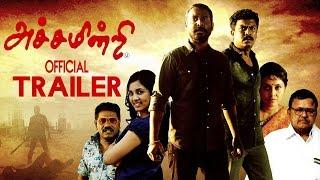Achamindri Official Trailer | Vijay Vasanth | Srushti | Samuthirakani | Tamil Movie 2016 Trailer