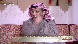 صالح الداود : مدرب النصر عمل توليفه جيدة بين اللاعبين و التأخير في التسجيل يعود لعدم تجانس اللاعبين
