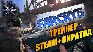 Скачать Far Cry 5 Фар Край 5 2018