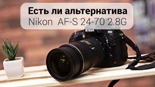 Об'єктив Nikon Nikkor AF-S 24-70mm f:2.8G IF ED — огляд