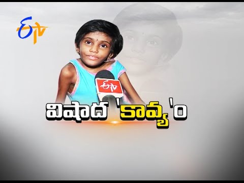 A Sad Story Of A Child Kavya Suffering With Spinal Tuberculosis