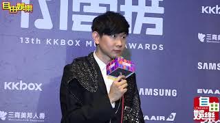 KKBOX風雲榜,林俊傑後台訪問 thumbnail