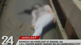 Bangkay ng hinoldap at binaril na call center agent, naiuwi na sa Zamboanga City