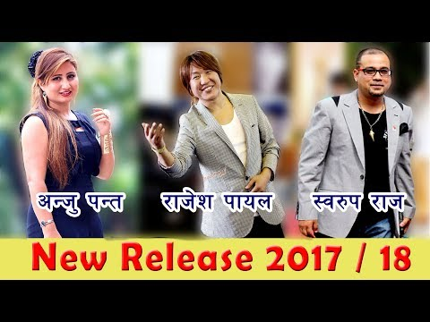 Anju panta, Rajesh payal rai & Swuroop raj | new song 2017 / 18