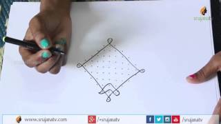 Video Rangoli Designs | Melikala Muggulu #5 by SrujanaTV download MP3, 3GP, MP4, WEBM, AVI, FLV Juli 2018