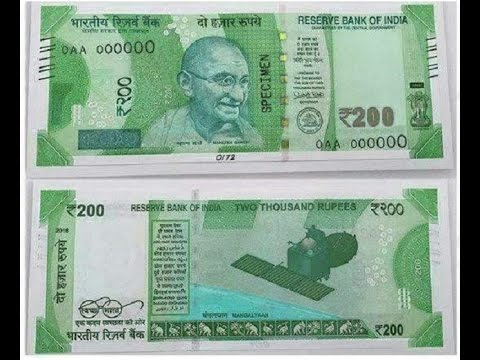 Indian 200 rupee note