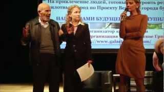 Конференция с Жаком Фреско в Санкт-Петербурге. 08.09.2012(, 2013-04-03T12:39:52.000Z)