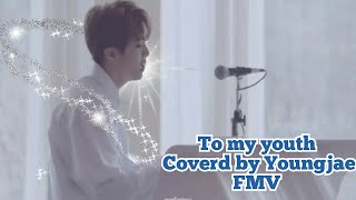 Download GOT7 YOUNGJAE TO MY YOUTH COVER FMV [SUB]