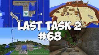 LAST TASK 2 - #68 ВЫБИРАЕМ ГЛАВНЫЙ ПРОЕКТ ОСЕНИ (Minecraft Vanilla)
