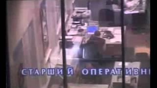 видео Аварии на коммунальных системах: виды, причины, последствия