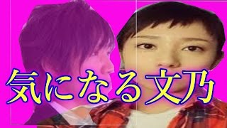 【裏芸能】木村文乃の結婚相手が発覚!気になる相手はどんな人? 最近で...