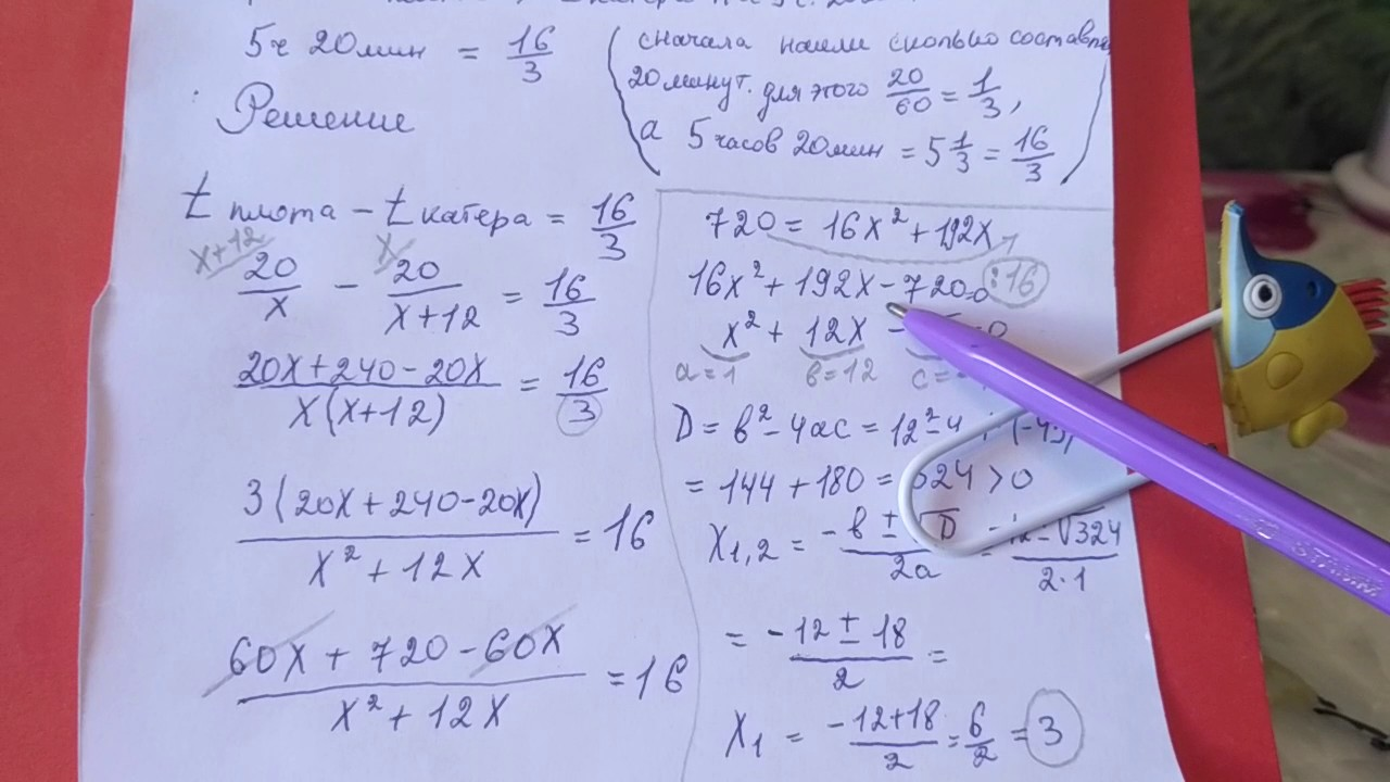 Решение задач по алгебре 8 клас описание алгоритма решение задач