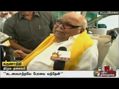 Meeting reporters after taking oath, Karunanidhi has said that he had come to perform his duty