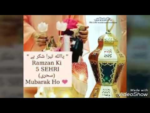 ramzan ki 9 sehri mubarak ho