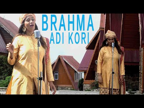 Brahma Adi Kori  | 15 Century Bhakti Poet | Mahapurush Srimanta Madhavdev | Music Video