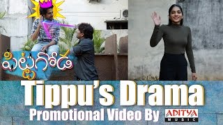 Download Hindi Video Songs - Pittagoda - Tippus' Drama || Promotional Video By Aditya Music