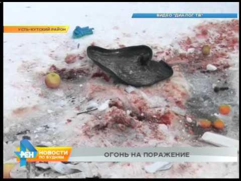 Автомобиль расстреляли на трассе Усть-Кут – Братск. Погибли двое