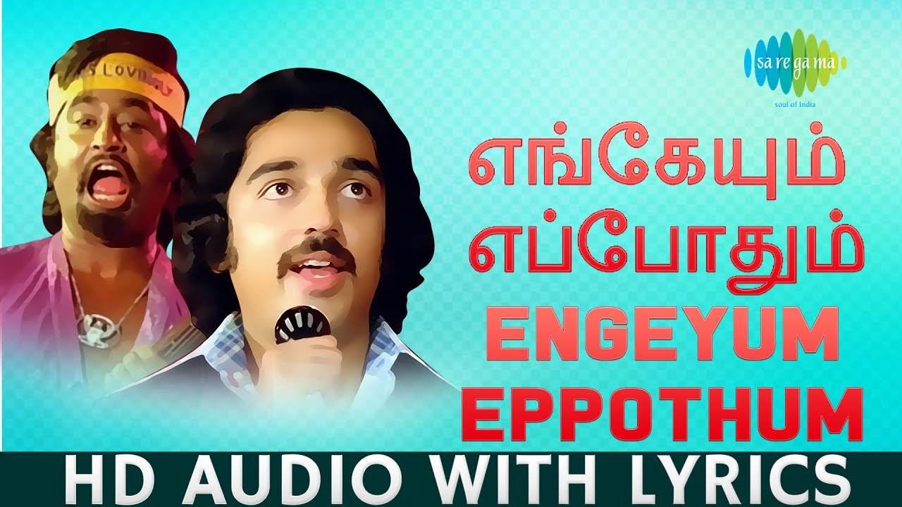 Chotta chotta song engeyum eppothum mp3 free download.