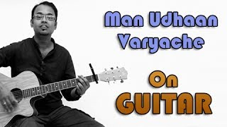 """Man Udhaan Varyache"" On Guitar - Aga Bai Arechya - Marathi Movie"