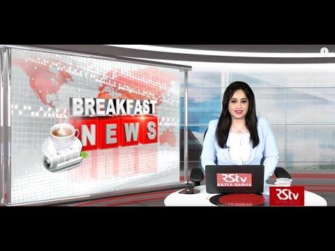 English News Bulletin