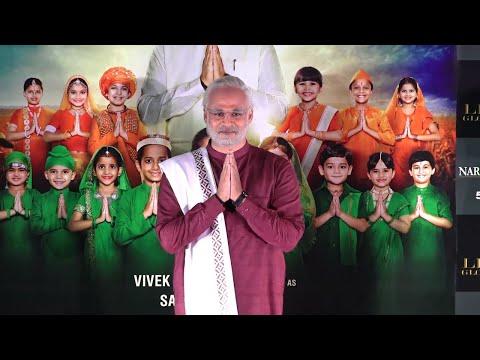 PM Narendra Modi biopic: Vivek Oberoi dresses as PM at trailer launch