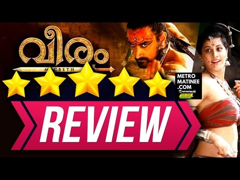 Veeram Malayalam Movie Review  -  VEERAM Film By Jayaraj