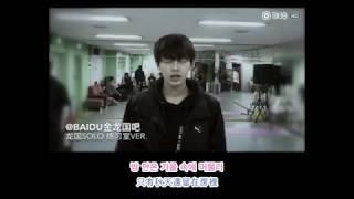 【韓中】Produce 101 S2 | 金龍國 김용국 Kim Yongguk - 《Crush_어떻게지내 過得如何》cover